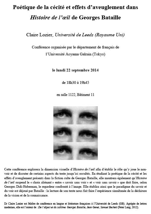 講演会「ジョルジュ・バタイユ『眼球譚』における盲目の詩学と失明効果」
